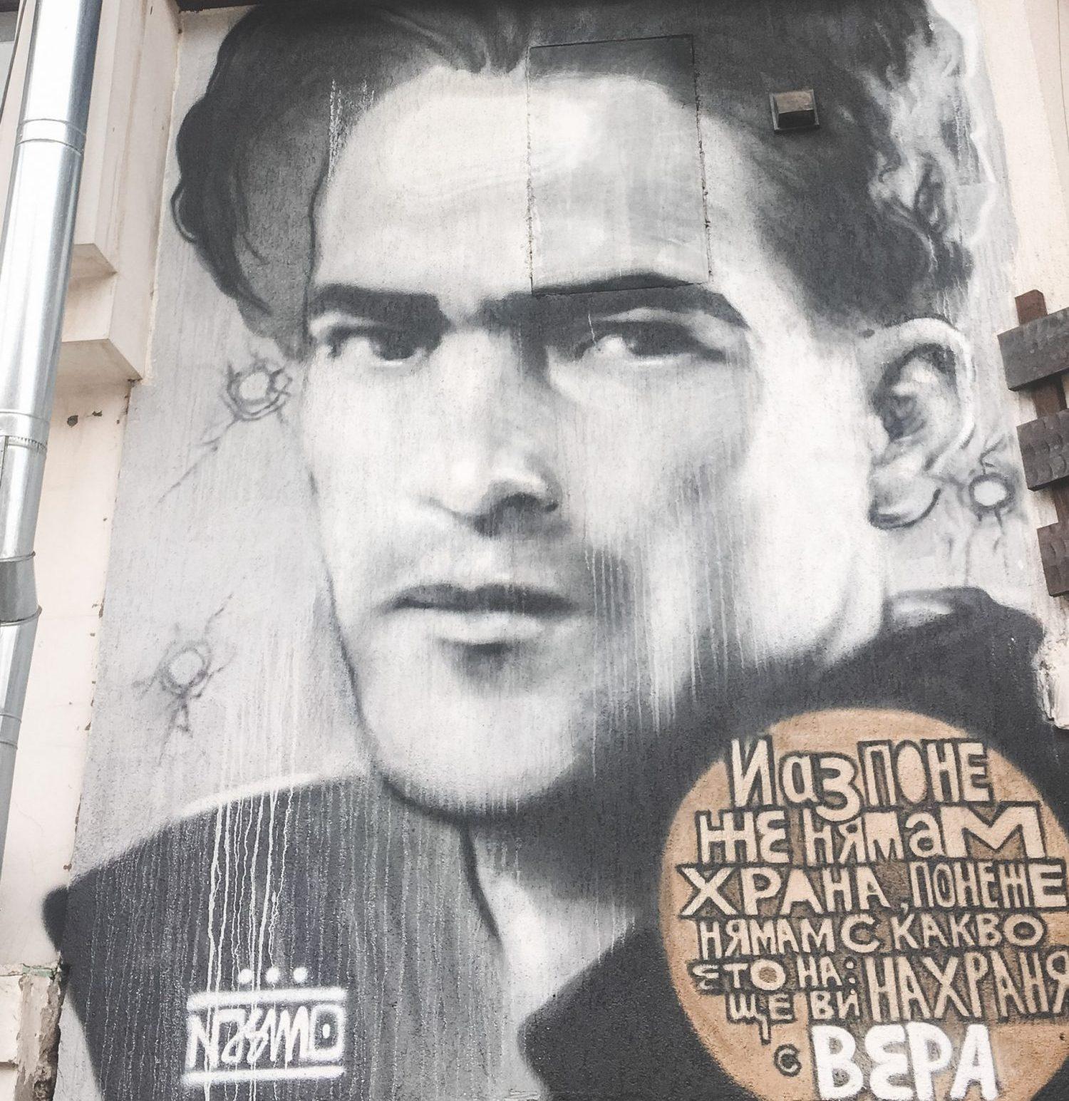 Nikola Vaptsarov graffiti art in Bansko, Bulgaria. Nikola Vaptsarov was a famous Bulgarian poet.