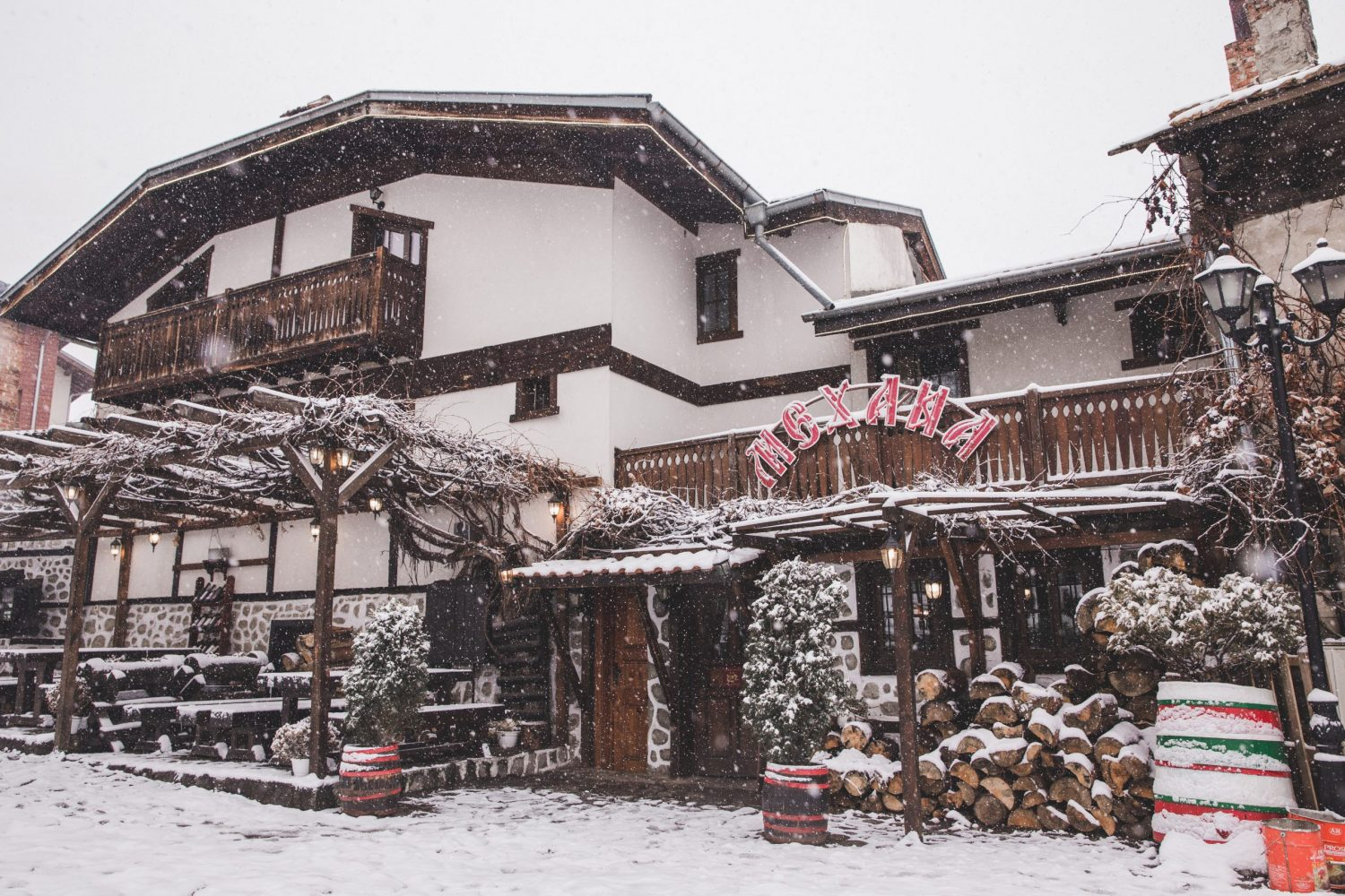 Mexana in Bansko, Bulgaria in the snow